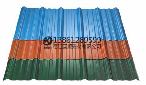 pvc塑钢瓦供应商