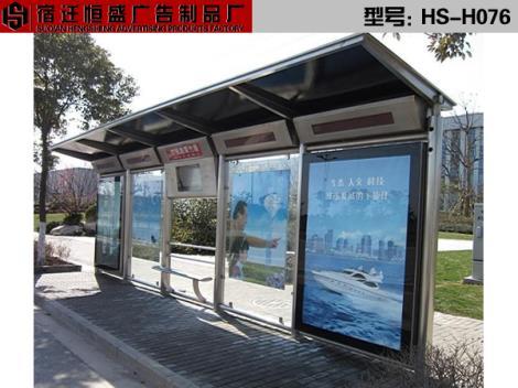 智能公交候车亭生产商
