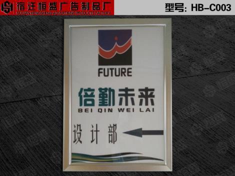 led磁吸超薄灯箱生产厂家