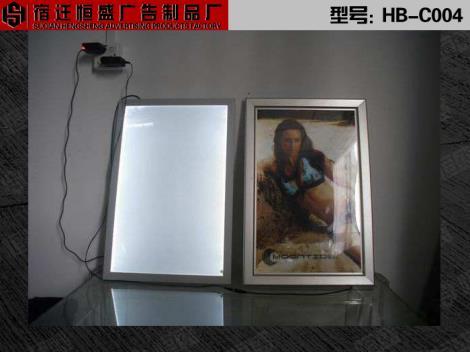 led磁吸超薄灯箱生产商