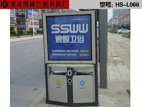 广告垃圾箱生产厂家