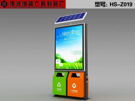 太阳能广告垃圾箱供应