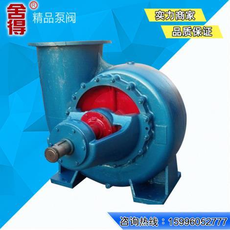 蜗壳式混流泵