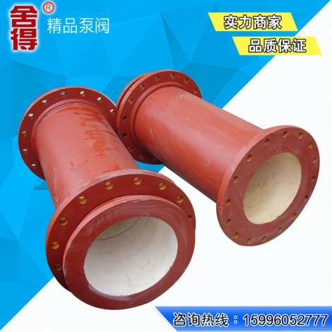 陶瓷贴片耐磨管