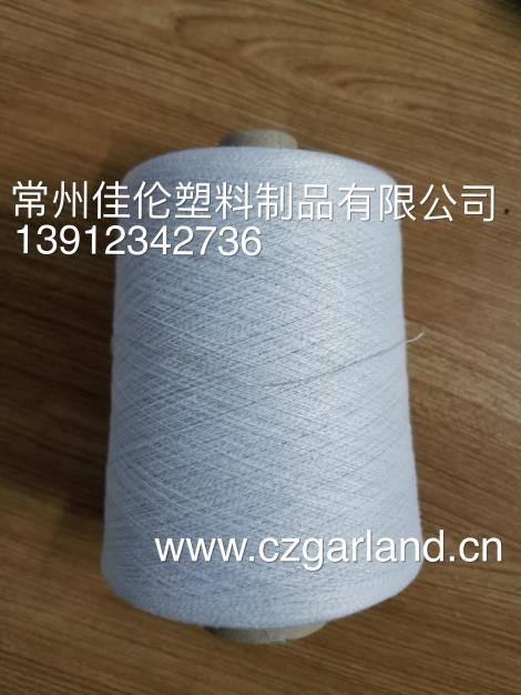 集装袋D型导电丝