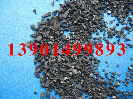 常州果壳活性炭