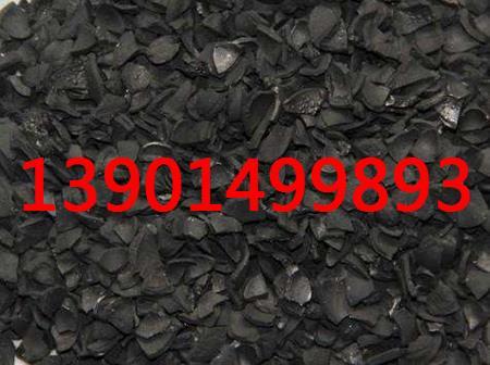 溧阳果壳活性炭