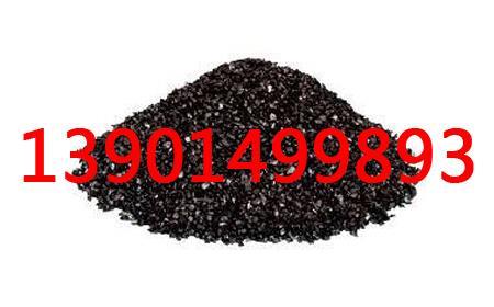 江苏水处理活性炭