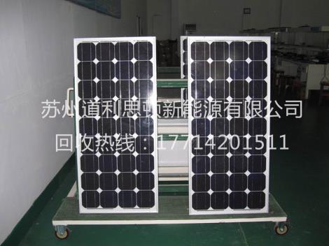 太阳能电池板回收公司