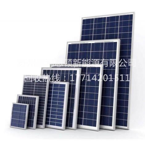 太阳能电池板高价回收