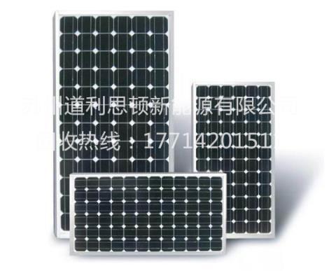太阳能电池板回收厂家