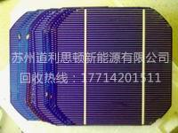 太阳能电池片回收厂