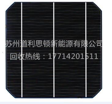 太阳能电池片高价回收