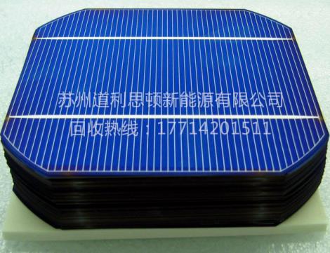 高价回收太阳能电池片