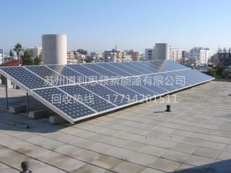 太阳能电池片回收公司