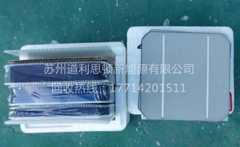 电池片诚信回收