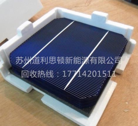 多晶电池片回收