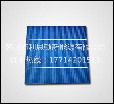 多晶硅电池片回收