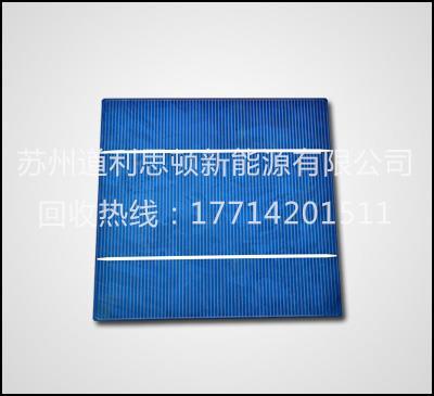 多晶硅电池片回收厂