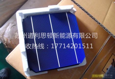 太阳能电池板电池片回收