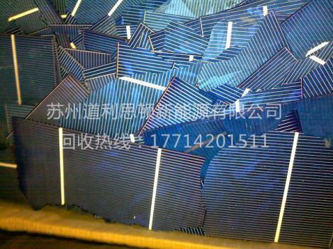 太阳能电池碎片回收厂