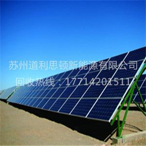 太阳能光伏组件回收