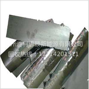 多晶硅回收