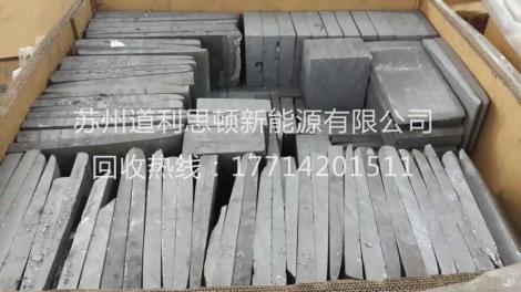 多晶硅回收厂