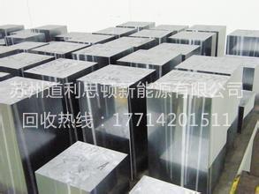 多晶硅高价回收