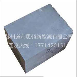 高价回收多晶硅