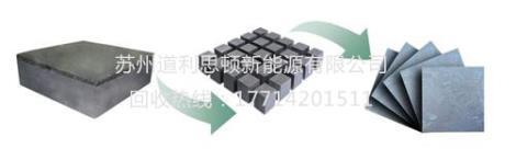 多晶硅高价回收厂家