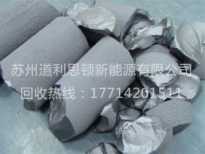 原生多晶硅回收厂