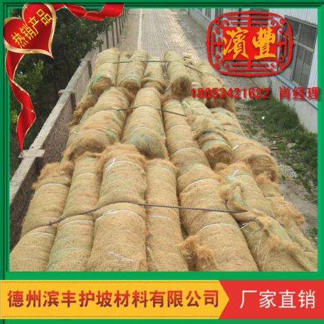 植草毯厂家供应植生袋植草袋植草毯