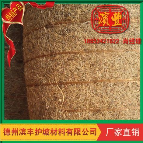 植草毯廠家供應植生袋植草袋植草毯椰絲植被毯