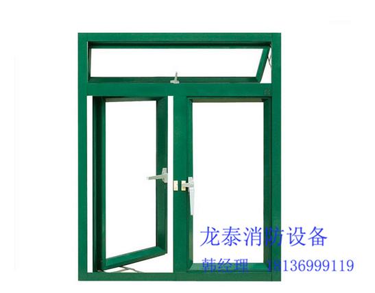 鋼質丙級防火窗