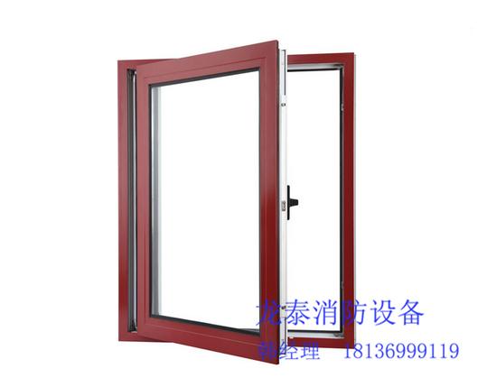 鋼質丙級防火窗直銷
