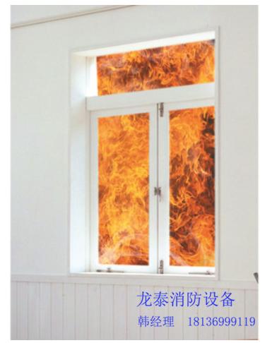 鋼質非隔熱防火窗直銷