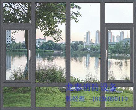 鋼質隔熱防火窗