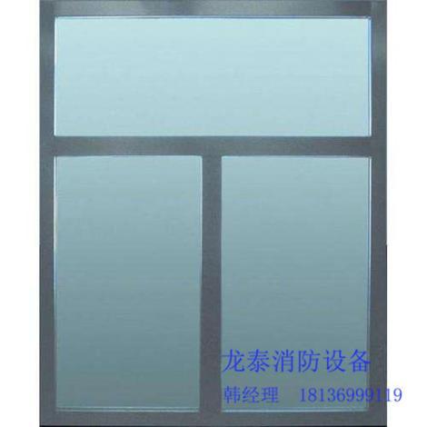钢质隔热防火窗定制