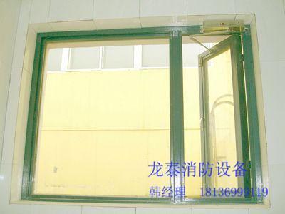 鋼質隔熱防火窗直銷