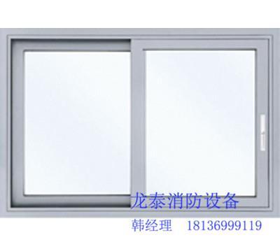 鋼質活動式防火窗
