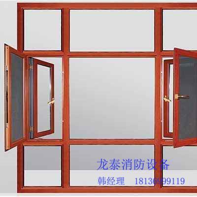 鋼質耐火窗廠家直銷