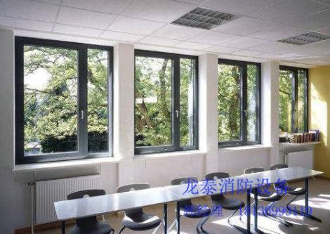 鋼質耐火窗定制