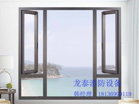 鋼質耐火窗直銷