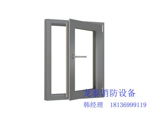 乙级钢质防火窗定制