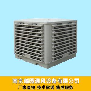 水空调(冷风机)