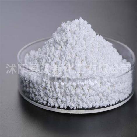 颗粒无水氯化钙供货商