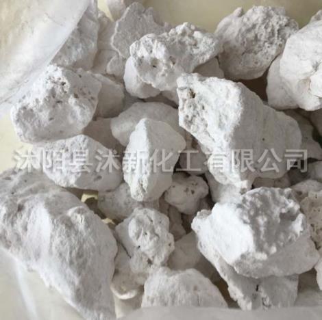 无水氯化钙价格