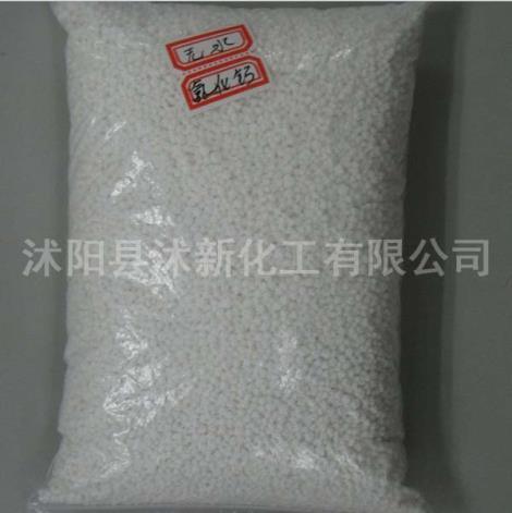 无水氯化钙生产商