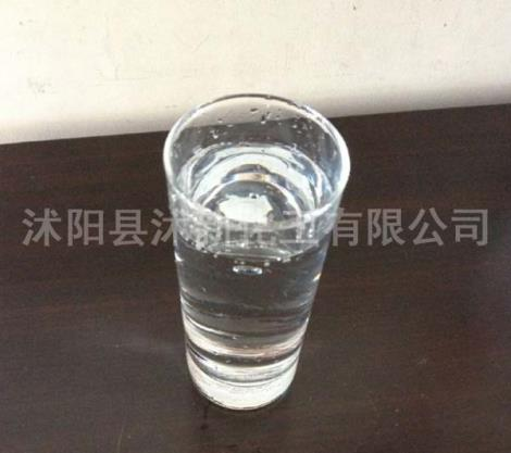液体氯化钙价格